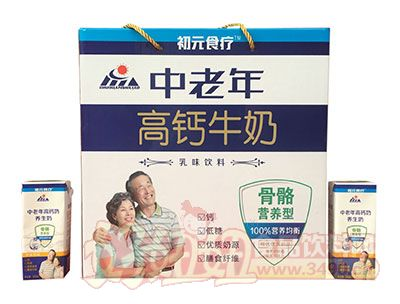 初元食疗中老年高钙牛奶乳味饮料