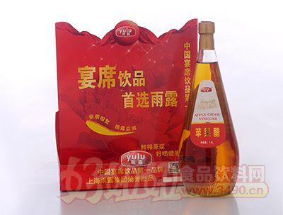 1.5L雨露宴席苹果醋