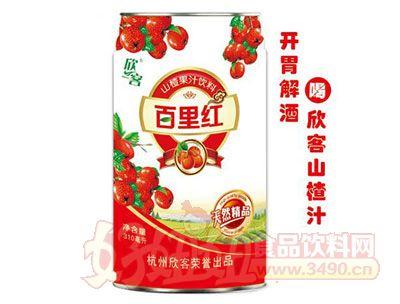 百里红山楂汁310ml