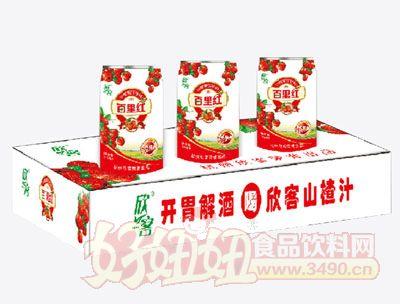 百里红山楂汁专用纸托