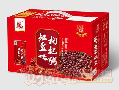 红豆枸杞粥手提箱