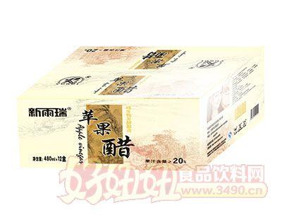 新雨瑞苹果醋饮料480ml×12盒