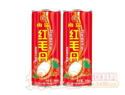 雨瑞红毛丹果粒果汁饮料240ml