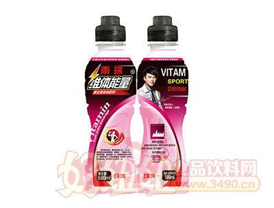 雨瑞维体能量红莓口味维生素运动饮料580ml