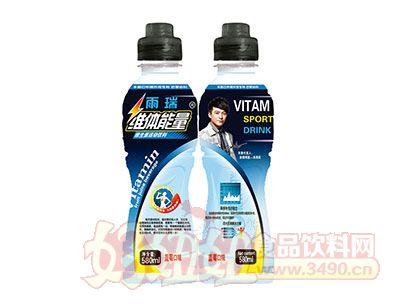 雨瑞维体能量蓝莓口味维生素运动饮料580ml