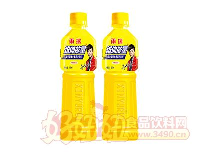 雨瑞维体能量强化型牛磺酸维生素果汁饮料580ml