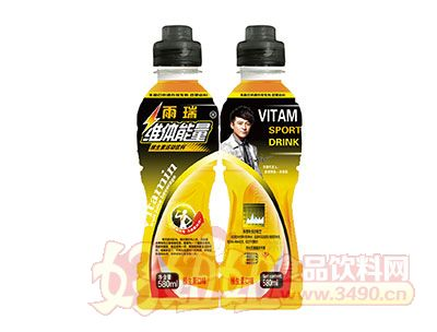 雨瑞维体能量维生素口味维生素运动饮料580ml
