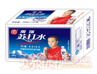 雨瑞苏打水350mlx24瓶