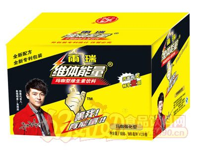 雨瑞维体能量饮料(玛咖口味)580mlx15瓶