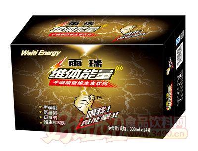 雨瑞维体能量饮料(牛磺酸口味)330mlx24瓶
