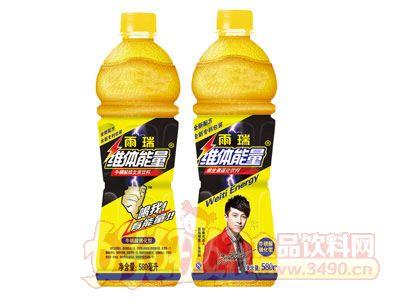 雨瑞维体能量饮料(牛磺酸口味)580ml