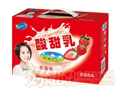 康发酸甜乳风味饮料(草莓味)