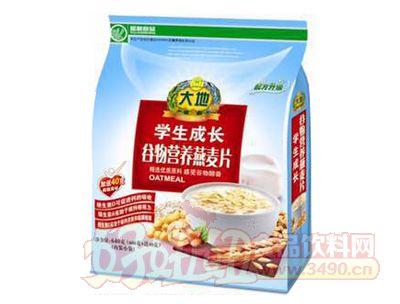 大地学生成长谷物营养燕麦片