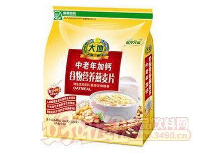 大地中老年加钙谷物营养燕麦片