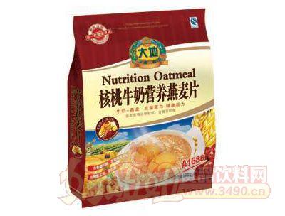 大地核桃牛奶营养燕麦片
