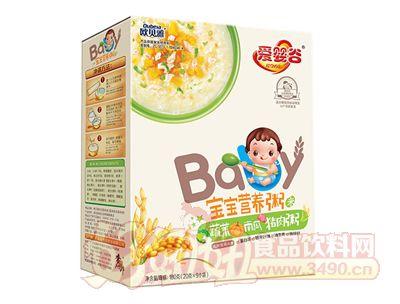 �W�雅�����I�B粥蔬菜南瓜�i肉粥