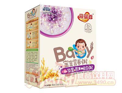 欧贝雅宝宝营养粥紫薯薏米百合粥