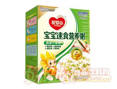 爱婴谷宝宝速食营养粥(蔬菜大骨粥)