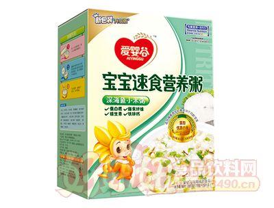 爱婴谷宝宝速食营养粥(深海鱼小米粥)