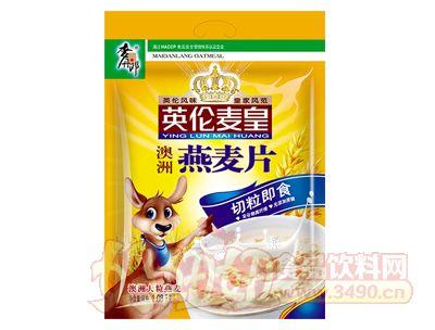 英伦麦皇澳洲燕麦片(切粒即食)