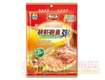 珠三角鲜虾鲍鱼粥