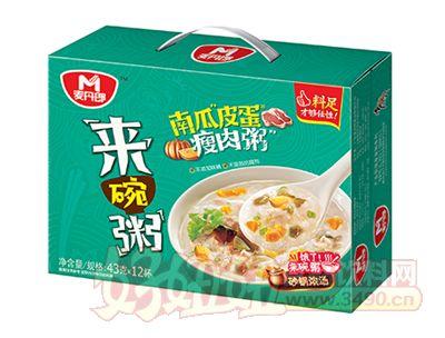 麦丹郎南瓜皮蛋瘦肉粥礼盒