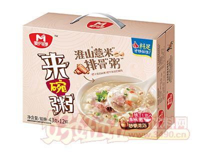 麦丹郎淮山薏米排骨粥礼盒
