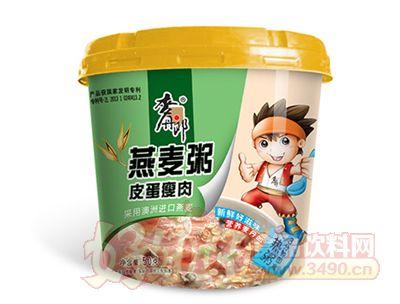 麦丹郎燕麦粥(皮蛋瘦肉)