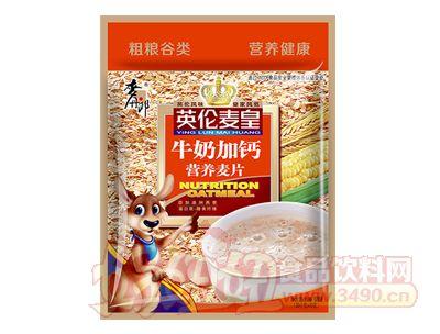 麦丹郎牛奶加盖营养麦片