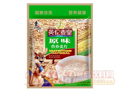 麦丹郎原味营养麦片