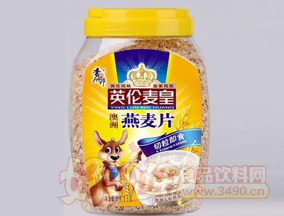 麦丹莱澳洲燕麦片(切粒即食)