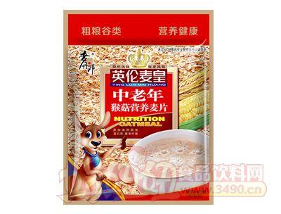 麦丹郎中老年猴菇营养麦片