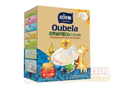 欧贝雅蔬果鱼肉蛋白配方奶米粉