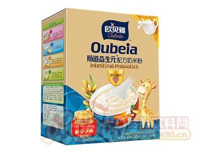 欧贝雅肠道益生元配方奶米粉
