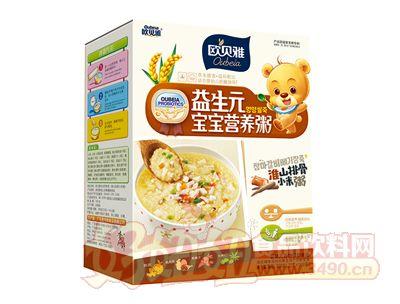308克�W�雅淮山排骨小米粥