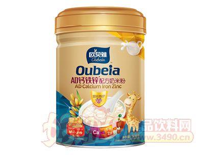 508克欧贝雅AD钙铁锌配方奶米粉