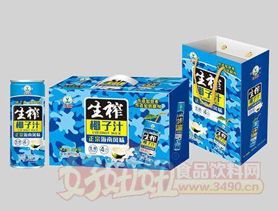绿之源生榨椰子汁植物蛋白lehu国际app下载
