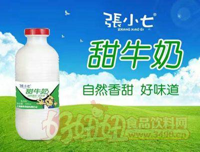 张小七甜牛奶500ml