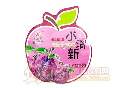 旺宴国际小清新乌梅60克