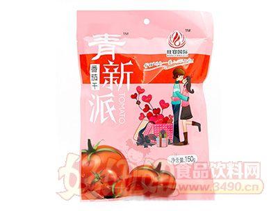 旺宴国际青新派番茄干150克