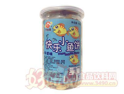 宇宙屋快乐小鱼饼饼干牛奶味160g