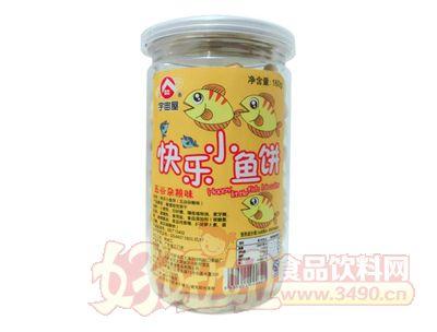 宇宙屋快乐小鱼饼饼干五谷杂粮味160g