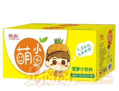 萌小果菠萝汁360ml×15瓶