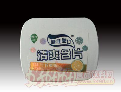 益佳益口小铁盒柠檬味清爽含片润喉糖38g