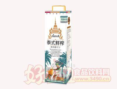 特种兵泰式生榨果肉椰子汁1L