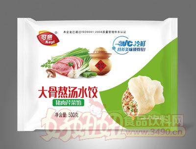 大骨熬汤水饺(-30度冷鲜猪肉芹菜馅)
