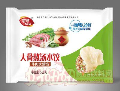 大骨熬汤水饺(牛肉大葱馅)