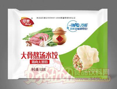 大骨熬汤水饺(猪肉大葱馅)