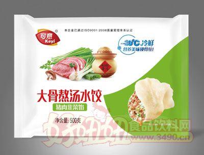大骨熬汤水饺(猪肉韭菜馅)