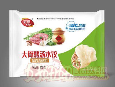 大骨熬汤水饺(猪肉香菇馅)